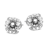 1 Carat TW Round Solitaire Diamond Stud Earrings 14K White Gold
