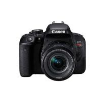 13% off Canon EOS Rebel T7i w/ 18-55mm IS STM Lens
