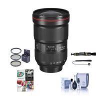 14% off Canon EF 16-35mm III USM Lens w/ Free PC Accessory Bundle