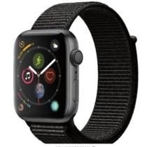 15% off Apple Watch Series 4, 44 MM + Free Shipping