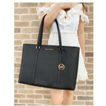20% off Michael Kors Sady Large Multifunctional Top Zip Tote Black Laptop Bag + Free Shipping