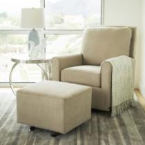 24% off Leyla Gliding Chair & Ottoman