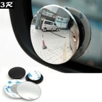 26% off 1 Pair 3R 360 Degree Frameless Ultrathin Wide Angle Round Convex Blind Spot Mirror