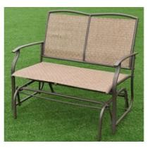 40% off Patio Glider Bench + Free Shipping