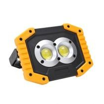 45% off 20W 400LM LED Work Light Waterproof USB Rechargeable LED Flood Light + Free Shipping