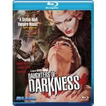 50% off Daughters of Darkness Blu-ray