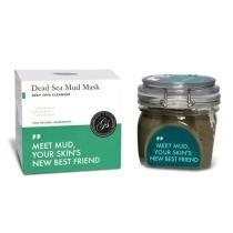 50% off Dead Sea Mud Mask + Free Shipping