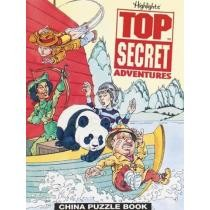 50% off Top Secret Adventures Puzzle Club + Free Shipping