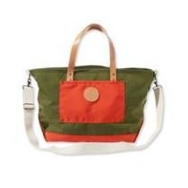 57% off Utility Boat Tote Bag