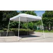 58% off 8'x8' Patio Pop-Up Folding Gazebo Canopy Beach Shade Party Tent