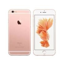 65% off iPhone 6s 32GB Space Grey Smartphone