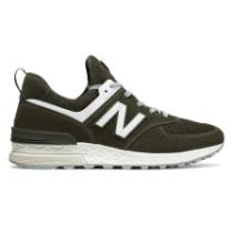66% off New Balance 574 Men's Lifestyle Shoes