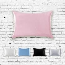 67% off Silk Pillowcases (5 Colors)
