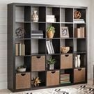 Better Homes & Gardens 25-Cube Organizer (Espresso)