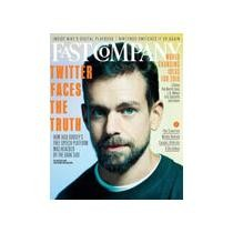 Extra 15% off Fast Company Magazine for 1 Year