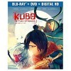 Kubo and the Two Strings HD Movie Download