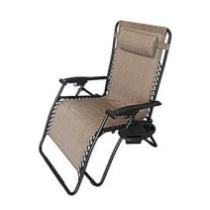 Marbella XL Zero Gravity Chair Now $49.99 + Free Shipping