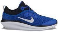 Nike Acmi Grade School Boys' Sneakers