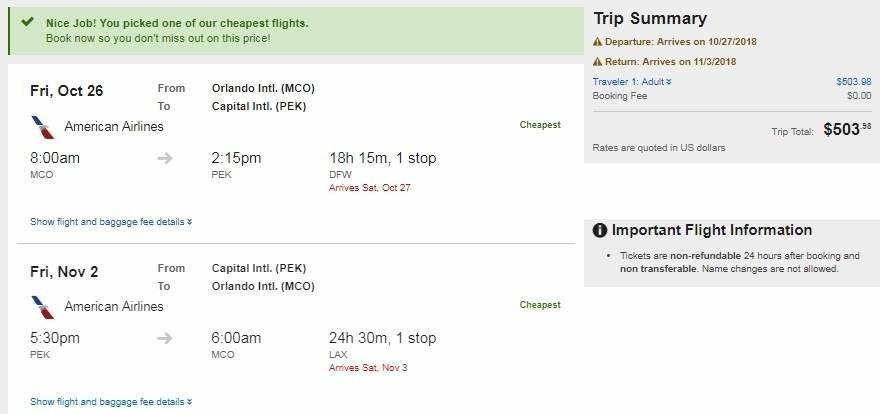 Orlando to Beijing China $504 RT Airfares on United or American Airlines (Travel Aug-Dec)