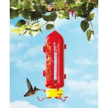 The Humm Hummingbird Feeder Now $8.99