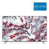 """VIZIO 55"""" 4K Smart HDR Ultra HDTV + $150 Dell Promo eGift Card"""