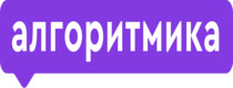 Exclusive Coupon Codes at Official Website of Algoritmika