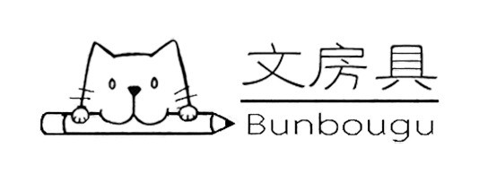 Bunbougu