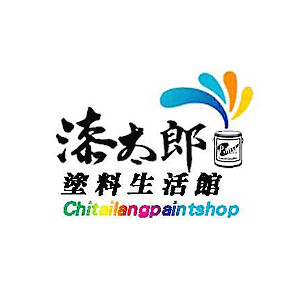 Exclusive Coupon Codes at Official Website of Ctl-paint