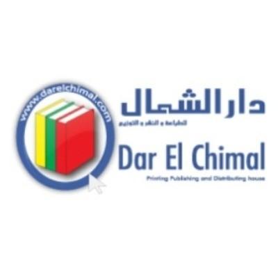 Dar El Chimal