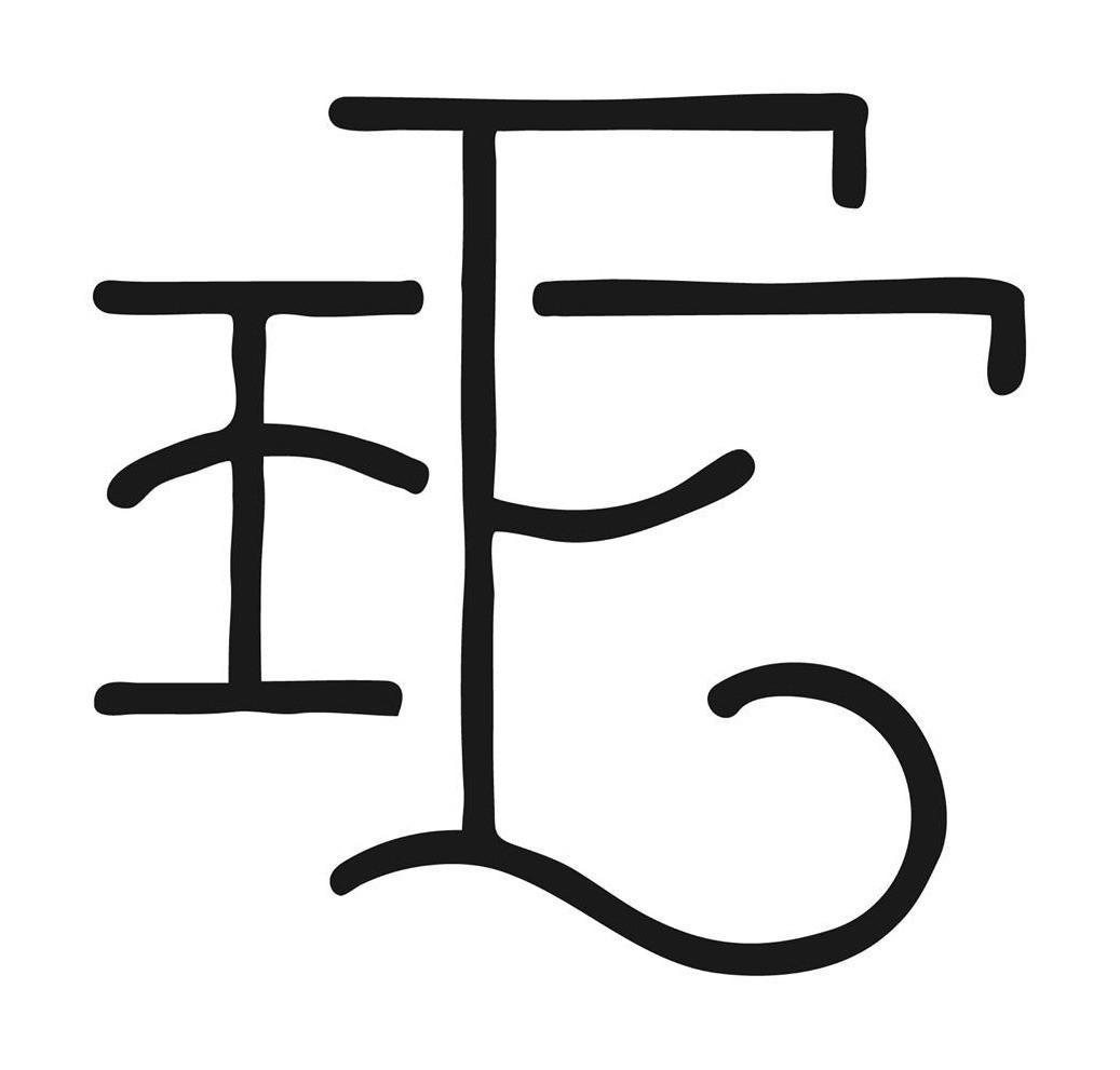 East Fork
