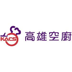 Cyber Monday Deals + Exclusive Coupon Codes @ Official Website of KACS 高雄空廚