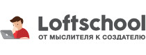 Exclusive Coupon Codes at Official Website of Loftschool