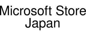 Exclusive Coupon Codes at Official Website of Microsoftstore It