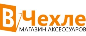 Exclusive Coupon Codes at Official Website of Vchehle UA