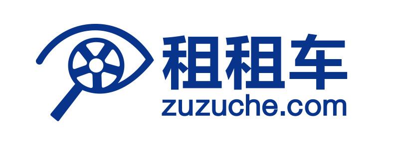 Zuzuche 租租车